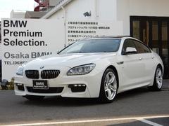 BMW640iグランクーペ Mスポーツ サンルーフ LED