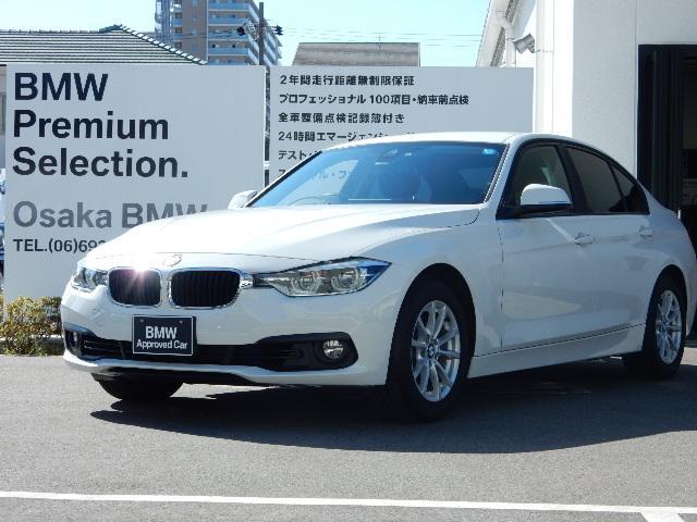 BMW 318i クルーズコントロール LEDヘッドライト