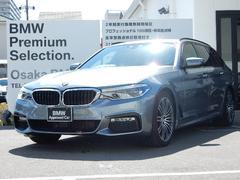 BMW523dツーリング Mスポーツ ブラックレザー ウッドパネル