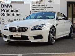 BMW M6グランクーペ コンフォートP ブラックレザー 20AW