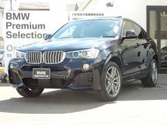 BMW X4xDrive 28i Mスポーツ サンルーフ ACC 黒革