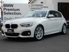 BMW120i Mスポーツ LED コンフォートアクセス