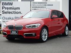 BMW118i ファッショニスタ オイスターレザー バックカメラ