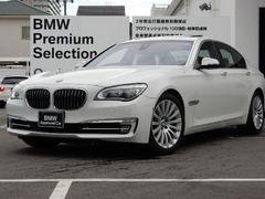 BMW750i 全国1年保証 ワンオーナー車