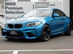 BMWベースグレード ハーマンカードン 黒革 全国1年保証