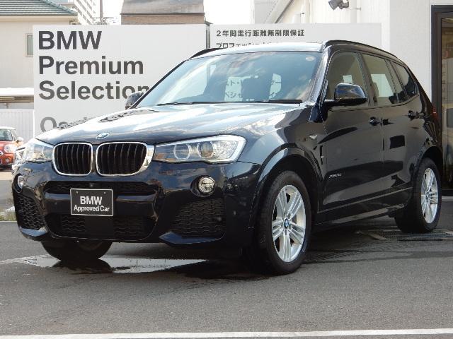BMW xDrive 20d Mスポーツ ACC機能 電動シート