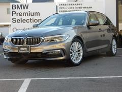 BMW523dツーリング ラグジュアリー 弊社試乗車