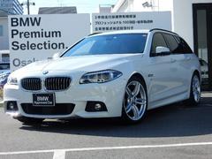 BMW523iツーリング Mスポーツ LED 19AW ACC