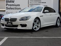 BMW650iグランクーペ Mスポ 後期 サンルーフ コニャック