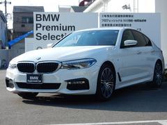 BMW523d Mスポーツ ACC 19インチAW 全周囲カメラ