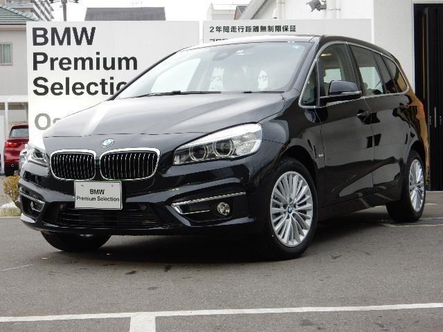BMW 218iグランツアラー ラグジュアリー ACC コンフォート
