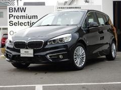 BMW218iグランツアラー ラグジュアリー ACC コンフォート
