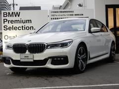 BMW740d xDrive Mスポーツ 黒革 20インチ
