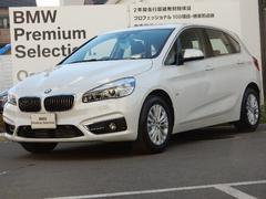 BMW218iAT ラグジュアリー ヘッドアップディスプレイ