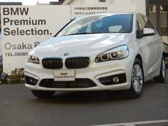 BMW218iアクティブツアラー ラグジュアリー バックカメラ