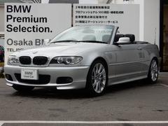 BMW330Ciカブリオーレ Mスポーツパッケージ 18AW 黒革
