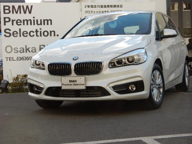BMW 218iアクティブツアラーラグジュアリー ACCヘッドアップ