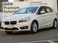 BMW218iアクティブツアラーラグジュアリー ACCヘッドアップ