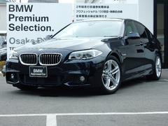 BMW528i Mスポーツ ベージュレザー ACC