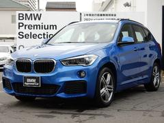 BMW X1sDrive 18i Mスポーツ LED バックカメラ
