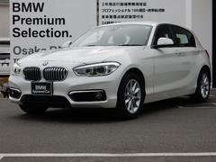 BMW118d スタイル パーキングサポート コンフォートPKG