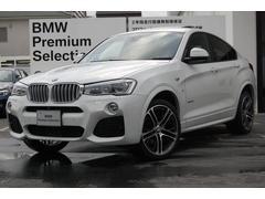BMW X4xDrive 28i Mスポーツ ガラスサンルーフ