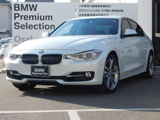 BMW アクティブハイブリッド3 スポーツ クルーズコントロール