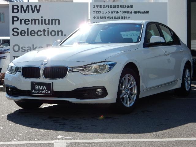 BMW 318i LEDヘッドライト クルーズコントロール