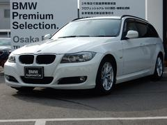 BMW320iツーリング ナビ ETC