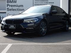 BMW540ixDrive Mスポーツ イノベーション サンルーフ