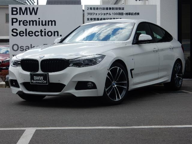 BMW 320iグランツーリスモ Mスポーツ ACC 弊社デモカー