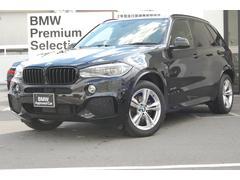 BMW X5xDrive 35i Mスポーツ ブラックレザー サンルーフ
