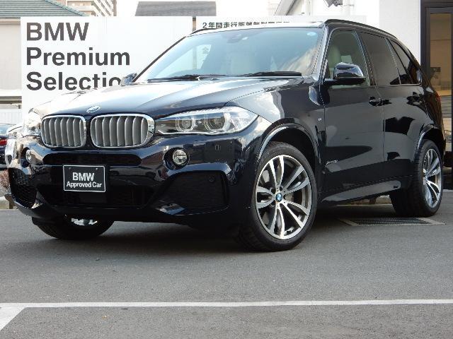 BMW xDrive 50i Mスポーツ 3列シート サンルーフ