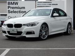 BMW320i Mスポーツ ブラックレザー 19インチAW LED