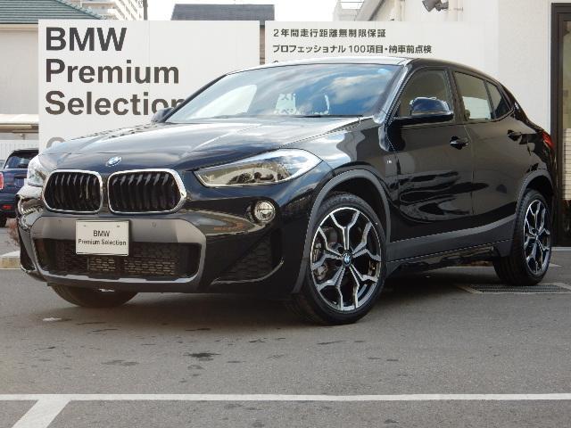 BMW sDrive 18i MスポーツX シートヒーター LED