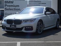 BMW740eアイパフォーマンス Mスポーツ モカレザー