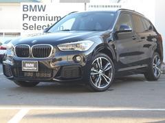 BMW X1sDrive 18i Mスポーツ サンルーフ 19AW