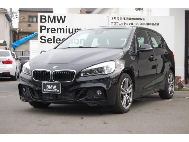 BMW 225i xDriveアクティブツアラー Mスポーツ ACC