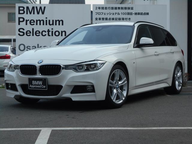 BMW 318iツーリング Mスポーツ LED 純正18インチAW