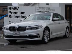 BMW523iラグジュアリー イノベーション サンルーフ