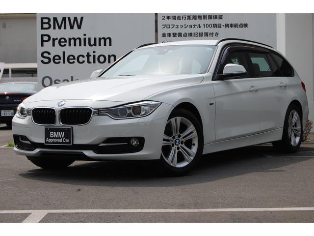 BMW 320dツーリング スポーツ クルコン 純正17AW