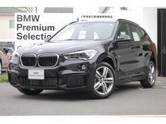 BMW X1xDrive 18d Mスポーツ タッチナビ 純正18AW