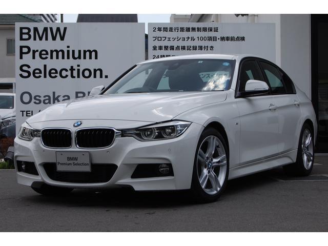 BMW 320d Mスポーツ ACC タッチパネルナビ 純正18AW