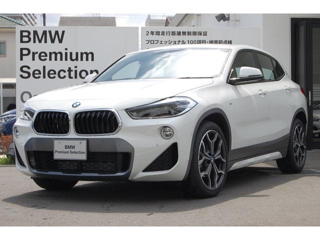 BMW sDrive 18i MスポーツX DCT シートヒーター