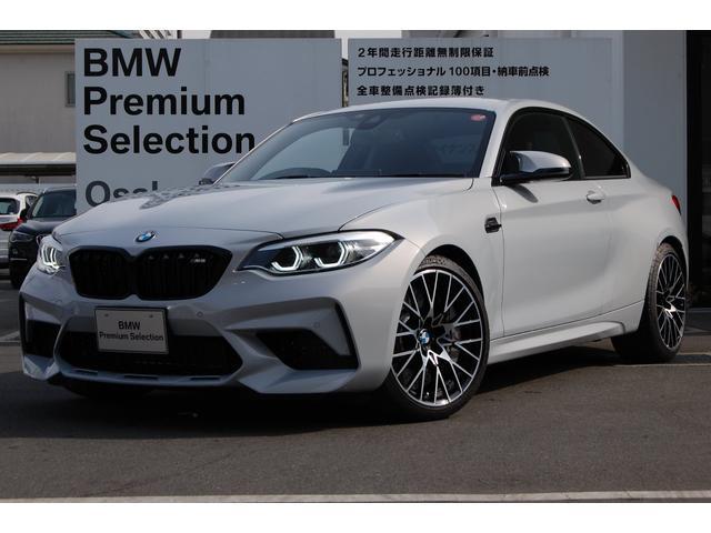 BMW コンペティション 黒革 ハーマンカードン 19AW LED