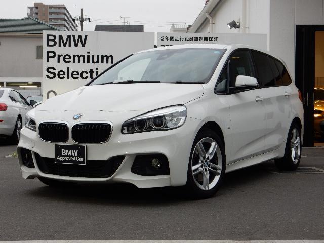 BMW 218dグランツアラー Mスポーツ ACC コンフォートP