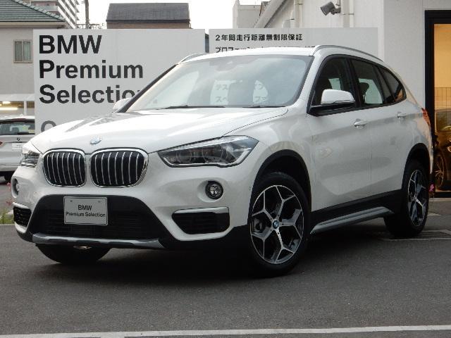 BMW xDrive 18d xライン ACC コンフォート