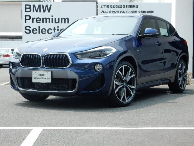 BMW xDrive 20i MスポーツX シートヒーター