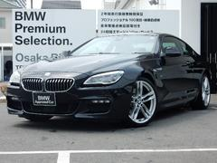BMW640iクーペ Mスポーツ サンルーフ レザーシート