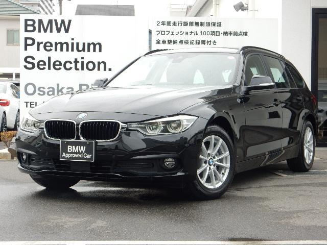 BMW 320dツーリング タッチパネルナビ シートヒーター ACC